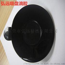深圳手机支架吸盘滴胶加工厂家