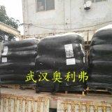 低價銷售美國陶氏乙丙膠3722(原廠包裝)價格優惠