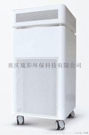 重庆空气净化器租赁流程一览表