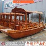 厂价直销5米中式电动仿古餐饮木船