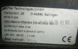 pilz311071编码器