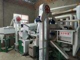 大米加工厂碾米设备