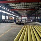 管道輸送高導熱性超大口徑201不鏽鋼焊管