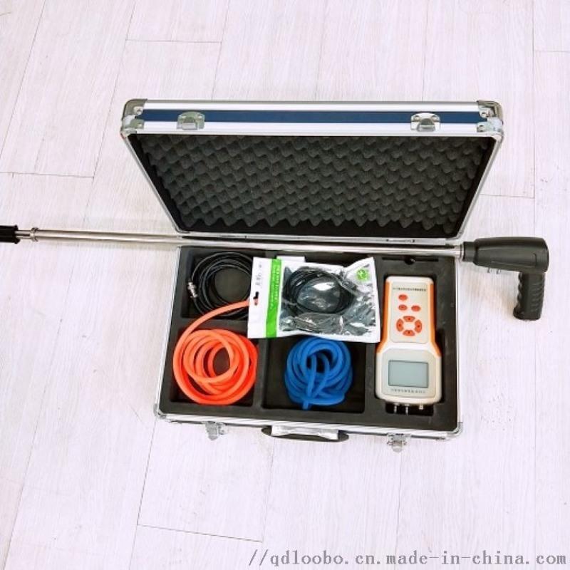 LB-60型智慧煙氣流速儀
