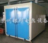 电动机维修专用烘箱 绝缘漆固化炉 轨道式台车烘箱
