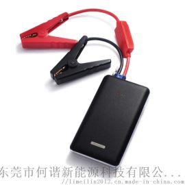 小型车电瓶夹汽车电池应急启动电源连接线救急通用型