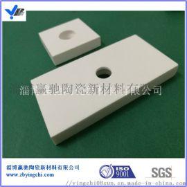 赢驰 氧化铝陶瓷衬板,高铝耐磨衬板