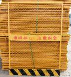 基坑临边防护栏 现货供应电梯门井口