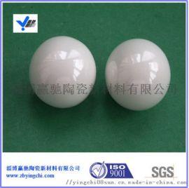赢驰氧化锆球 锆珠超细研磨介质