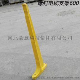 天津电缆固定支架 电缆线架空支架