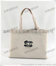 菏泽市帆布袋专业定制厂商可以印刷logo