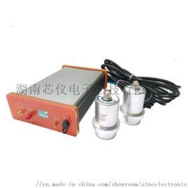 SET-CWW-01无线非金属超声波检测仪