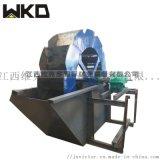 大型轮式洗砂机建筑黄沙洗沙机械设备砂石清洗分离设备