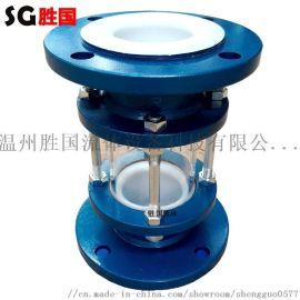 胜国厂家供应碳钢法兰直通视镜 玻璃管视镜