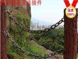 鲁兴好看便宜的护栏铁链 公路景区防撞护栏链条