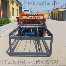 带边框焊接天津唐山宠物笼网片排焊机
