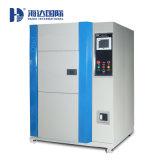 海達儀器提供上海高低溫衝擊測試箱