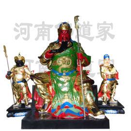 武财神关公雕塑 1.9米关二爷神像制作