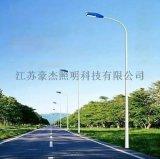 道路灯6米A字单臂灯杆金豆LED路灯新农村高杆路灯