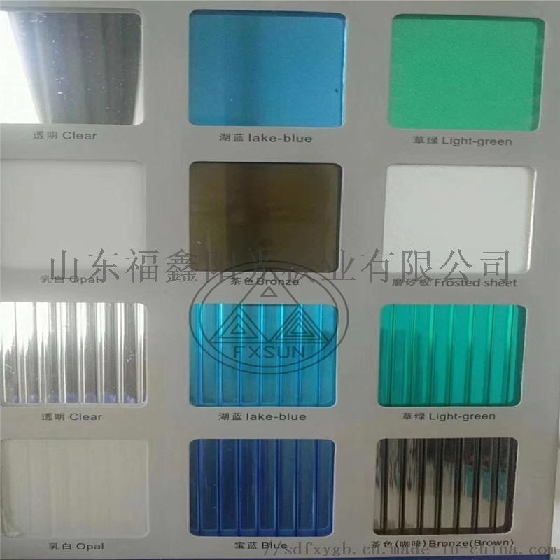 泰安東平陽光板聯繫方式陽光板定做