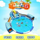 移动充气水上乐园支架水池放置水上步行球  玩