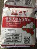 北京C40灌漿料水泥基無收縮灌漿料廠家支持定製