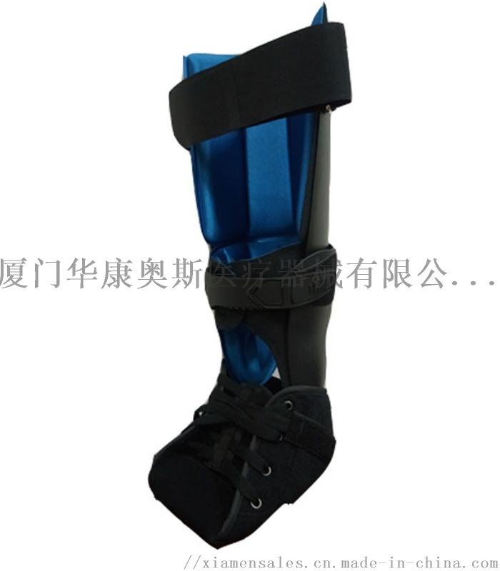 綁帶連底護踝(高款) AS-009
