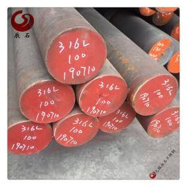316L不锈钢棒 可切零 抛光 规格齐全 大量现货