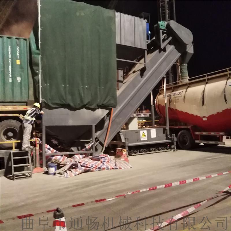 集裝箱粉煤灰中轉設備 翻箱卸灰機 無揚塵拆箱機