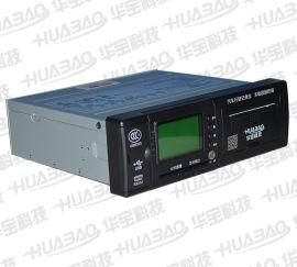 华宝车载视频终端  HB-DV06 内置打印SD卡