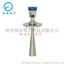 堆料厂料位高度传感器 智能雷达物位计