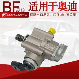 适用于奥迪A4L 燃油泵 05-08款 06F127025M OEM配套 出口品质