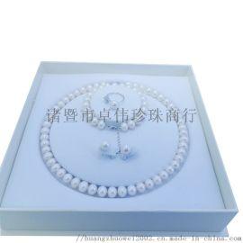 珍珠套装项链手链戒指耳钉淡水珍珠9-10mm扁近圆