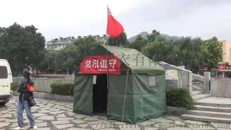 救灾和野外帐篷