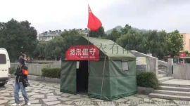 救灾和野外帳篷