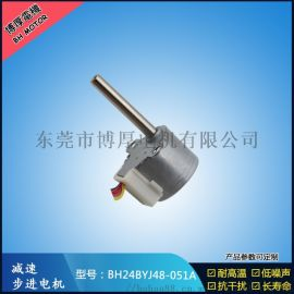 广告投影灯步进电机 BH24BYJ48-051 长轴舞台灯具 厂家直销