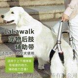 阿裏巴巴日本進口寵物牽引帶輔助帶導盲犬牽引繩