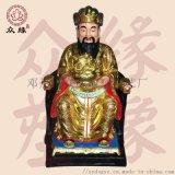財富之神 財神爺神像佛像 樹脂雕塑財神爺