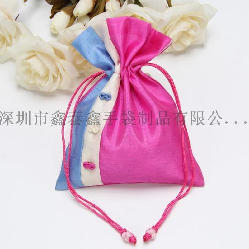 精美束口拉绳礼品珠宝首饰袋
