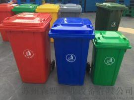 分类垃圾桶 环保垃圾桶,不锈钢垃圾桶