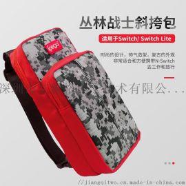 深圳switch收纳包多功能便携包