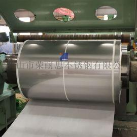 304不锈钢板加工定做折弯 不锈钢表面处理加工