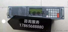 皮带秤仪表称重控制器调速电子