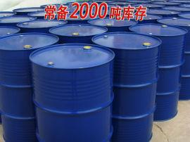 D30环保溶剂油 泉州 实茂石化