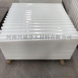 聚丙烯斜管填料 六角蜂窝水处理斜管填料
