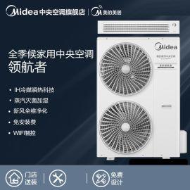 北京美的中央空调**者系列MDVH-V120W