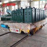55吨多晶硅破碎生产线单根硅棒运输车60吨自制升降搬运平车