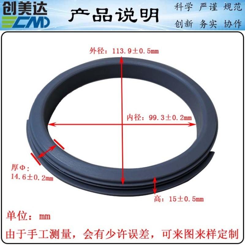 珠海硅胶定做惠州落地式电筒单口螺纹连接硅胶密封圈