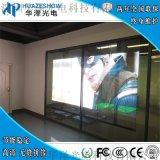 透明led屏户外玻璃幕墙防水高亮光橱窗冰屏