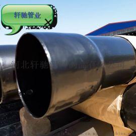 北京顺义热浸塑钢管厂家直销DN165产品特点